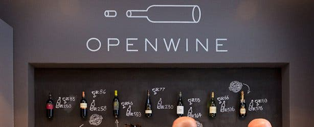 Openwine 6