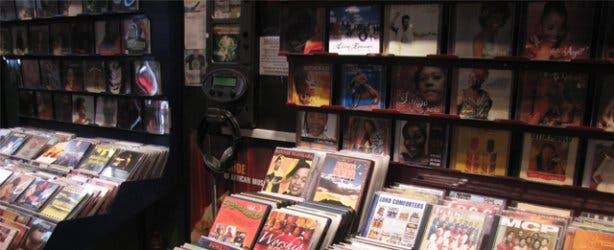 theafricanmusicstore3
