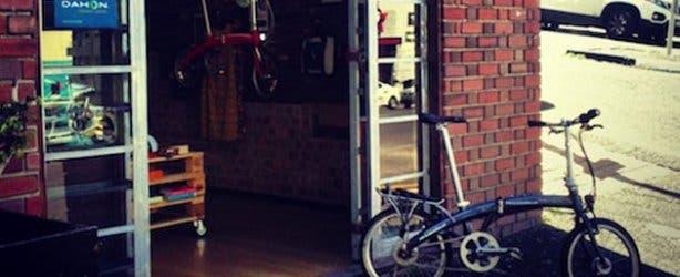 Dahon Folding Bikes Store Exterior