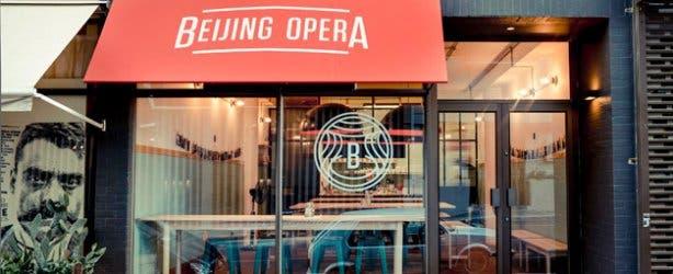 Beijing Opera Dim Sum Restaurant Exterior