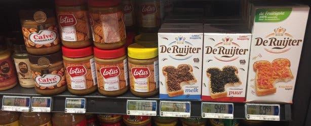 nederlandse producten spar