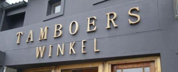 Tamboers Winkel Kaapstad