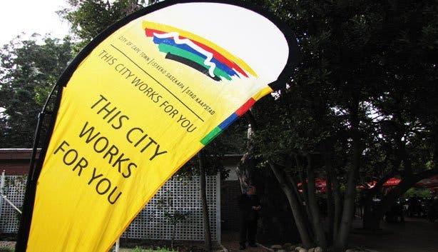 Company Gardens banner