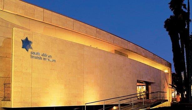Jewish Museum - entrance