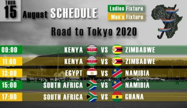 afcon_hockey