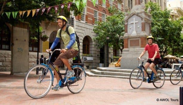 AWOL-City-cycle-tour--2-001.jpg