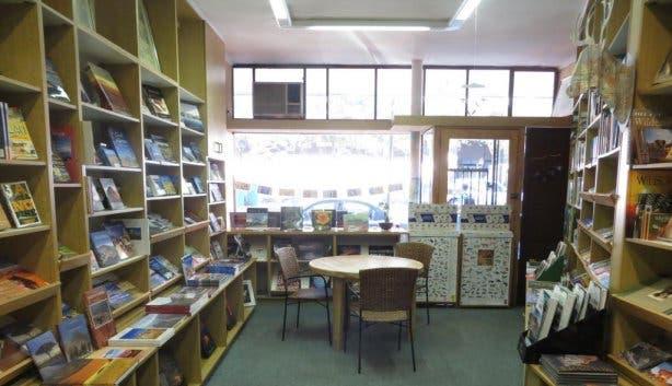 Buchhandlung Naumann Kapstadt
