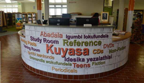 Kuyasa Library Front Desk