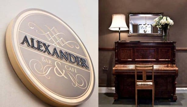 Alexander Bar Cafe