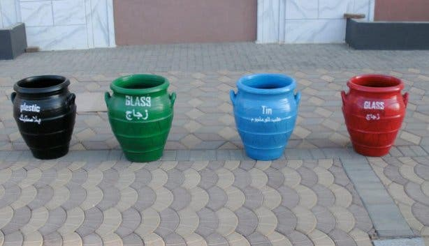 Clearer Conscience Recycling Bins