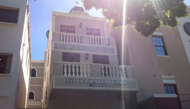 Mosque Cape Town