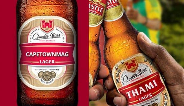 Personalised beer