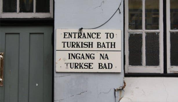 turkishbaths3