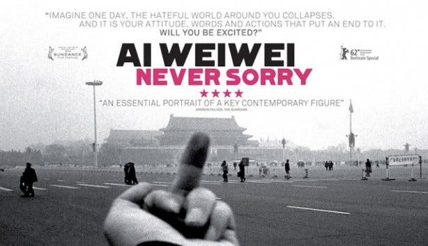 Never Sorry