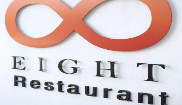 Spier Eight logo